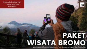 WISATA BROMO MALANG MURAH